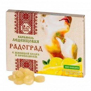 Леденцы для горла и иммунитета с лимоном и медом Без сахара 10 шт. блистер