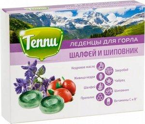 Леденцы живичные Теппи с шалфеем и шиповником, 20 шт. в уп.