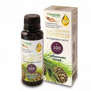 Живица кедровая 30 % на кедровом масле с мумие 100 мл.