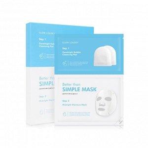 (1 шт.) Glow Loudey Better Than Simple Mask - 2-х ступенчатая маска для очищения и увлажнения кожи 30г