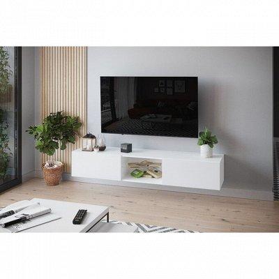Мебельный Дом-Уютные Цены на Мебель. Хиты и Новинки — Тумбы под ТВ