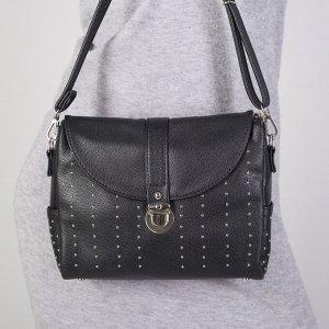 Сумка женская, отдел на молнии, наружный карман, 2 боковых кармана, длинный ремень, цвет чёрный