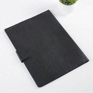 Папка для документов на кнопке, 1 комплект, цвет чёрный