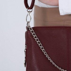 Сумка женская, отдел на молнии, наружный карман, цвет бордовый