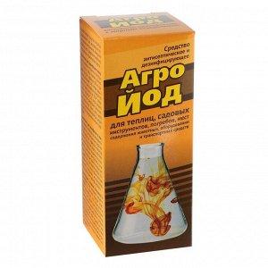 Средство антисептическое и дезинфицирующее Агройод, 100 мл