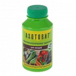 Удобрение Азотовит для овощей, концентрированное, бутылка ПЭТ, 0,22 л