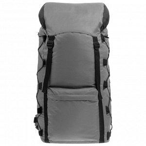 Рюкзак «Тип-7» 95 л, цвет микс