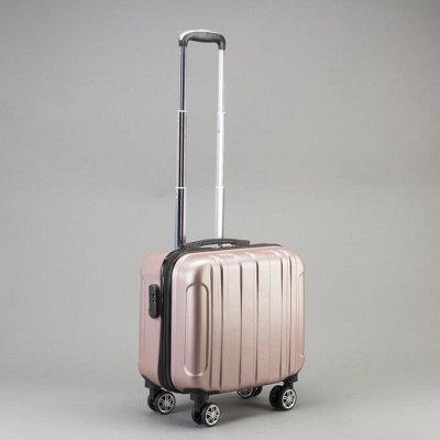 Галант-маркет! Огромный выбор для всей семьи — Пилот-кейсы — Дорожные сумки