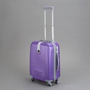 """Чемодан с кейсом малый 20"""", отдел на молнии, кодовый замок, 4 колеса, цвет фиолетовый"""