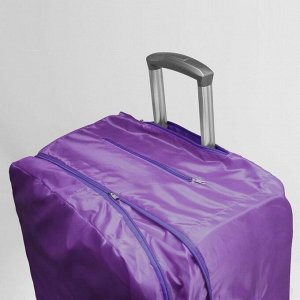 """Чехол для чемодана 24"""", расширение по периметру, цвет сиреневый"""