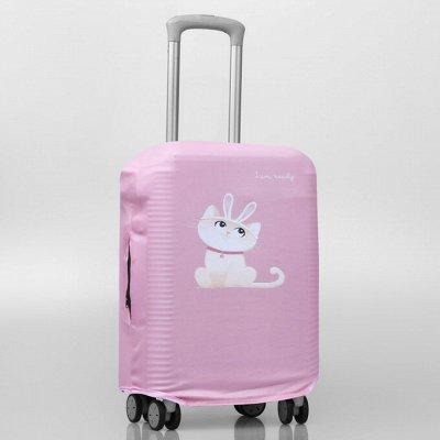 Сумки, рюкзаки, чемоданы на все случаи  — Чемоданы.Аксессуары — Дорожные сумки