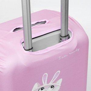 Чехол для детского чемодана I am ready, S, 50 ? 50 см