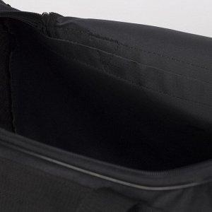 Сумка спортивная, отдел на молнии, 2 наружных кармана, длинный ремень, цвет чёрный/бежевый