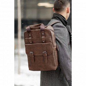 Рюкзак молодёжный, отдел на молнии, 4 наружных кармана, дышащая спинка, цвет коричневый