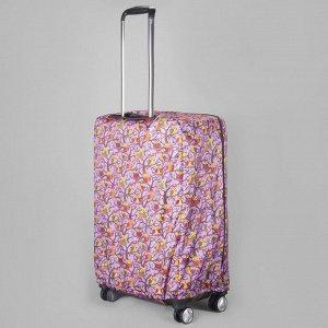 """Чехол для чемодана 24"""", расширение по периметру, цвет розовый"""