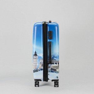 """Чемодан средний 24"""", кодовый замок, 4 колеса, цвет голубой"""