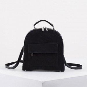 Рюкзак молодёжный, 2 отдела на молниях, наружный карман, цвет чёрный