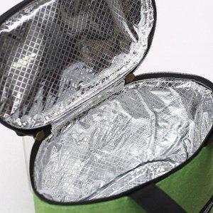 Сумка-термо, отдел на молнии, цвет зелёный