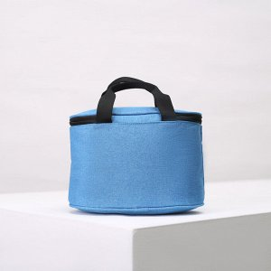 Сумка-термо, отдел на молнии, цвет ярко-синий