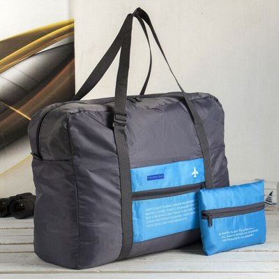 Кожгалантерея!!! — Дорожные сумки — Сумки
