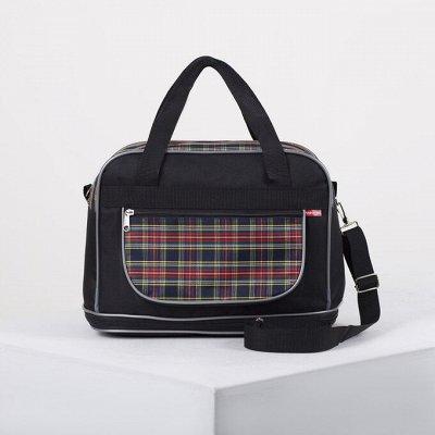 Главное-Детали! Аксессуары для Всего и Всех!  — Хозяйственные сумки из текстиля — Хозяйственные сумки