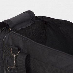 Сумка дорожная, 3 отдела на молниях, наружный карман, цвет чёрный