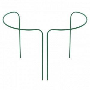 Кустодержатель, d = 60 см, h = 90 см, ножка d = 1 см, металл, набор 2 шт., зелёный