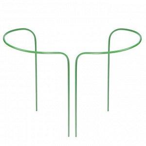Кустодержатель, d = 50 см, h = 90 см, ножка d = 1 см, металл, набор 2 шт., зелёный