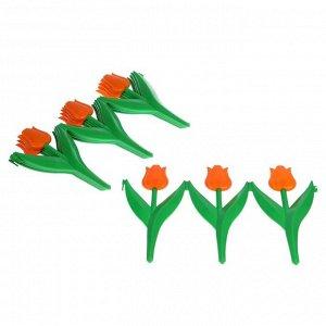 Ограждение декоративное, 30 ? 225 см, 5 секций, пластик, оранжевый цветок, «Тюльпан»