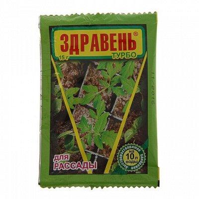 САД-огород - 45, обустройство сада, удобрения. — Сухие удобрения, стимуляторы, подкормки — Органо-минеральные