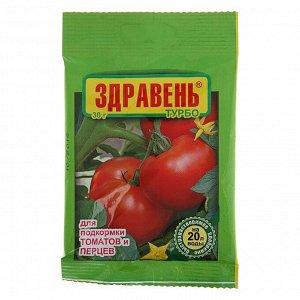 Удобрение Здравень турбо для подкормки томатов и перцев, 30 г