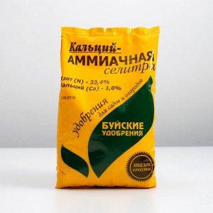Удобрение минеральное кальций-аммиачная селитра, 0,9 кг