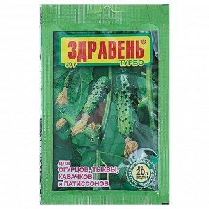 Удобрение Здравень турбо для огурцов, тыквы, кабачков и патиссонов, 30 г