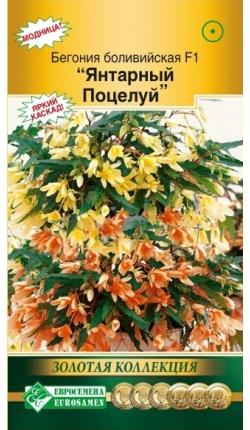Семена Сады России. В Наличии. — Евросемена — Семена цветов