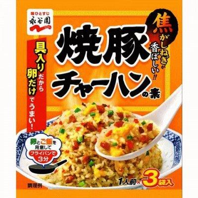 Кофе Maxim, чай Матча-лучшие традиции Японии.   — Приправы для риса — Для вторых блюд