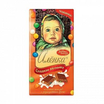 Самый любимый кофе и сладости ☕ Вкусный чай — Шоколад Алёнка, Бабаевский и др. — Шоколад