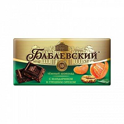 Новогодние сладости! 🎄Готовим подарки к празднику  — Шоколад Алёнка, Бабаевский и др. — Шоколад