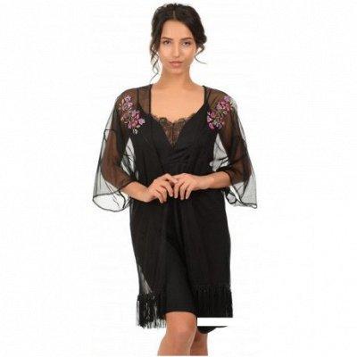 Распродажа Triumph♛ Felina по стоковым ценам!     — Домашняя одежда — Одежда для дома