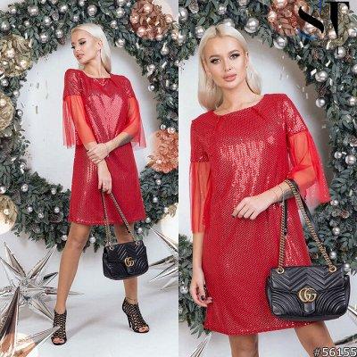 ❤《Одежда SТ-Style》Красивые наряды! Готовимся к Новому Году! — Нарядные платья — Коктейльные платья