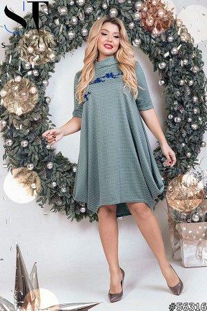 Платье 56316