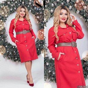 Платье Артикул: 56304; Материал: Костюмка-барбери диагональ; Цвет: Красный; Размер на фото: XL; Параметры модели: 100-72-102; Рост модели: 163 Прочувствуй комфортность и оригинальность лука с этим пла