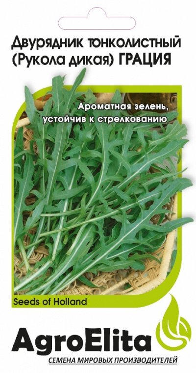 Семена серии AgroElita-5 Лучшее от мировых производителей — ОВОЩИ — Семена овощей