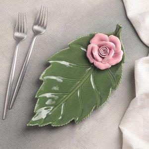 Блюдо сервировочное «Лист с розой», 27?14?4,5 см, цвет зелёно-розовый