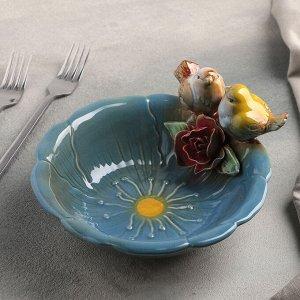 Блюдо сервировочное «Соловушки», 18?9 см, цвет синий