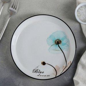 Тарелка десертная «Голубая мечта», 20?2,5 см