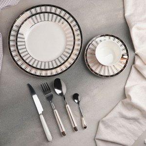 Набор столовый «Барон», 8 предметов: кружка 200 мл, тарелки 26,5/20,5/15,5 см, вилка, 2 ложки, нож