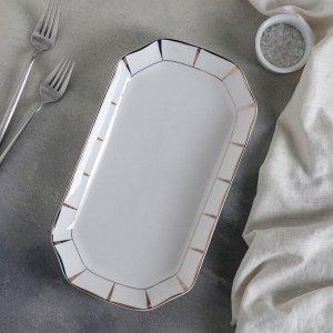 Блюдо сервировочное «Аврора», 30?17?3 см