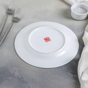 Тарелка десертная «Аврора», 20,5?2 см