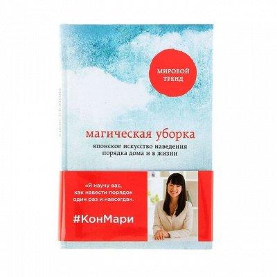 Книги — Бизнес-литература-1. — Книги