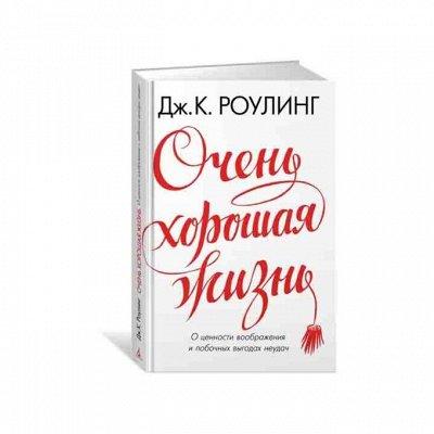 Книги — Научно-популярная литература-1. — Книги